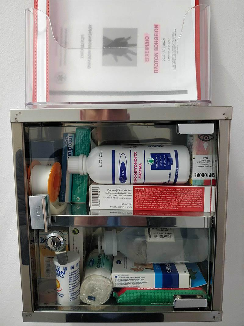 Office12 First Aid Kit
