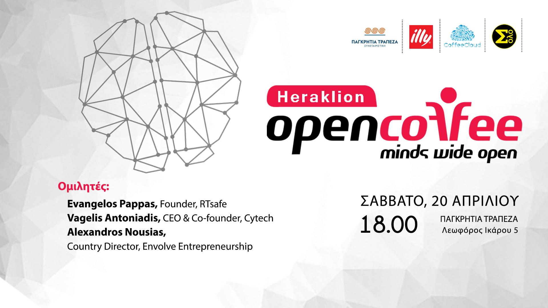 9th Open Coffee | Heraklion