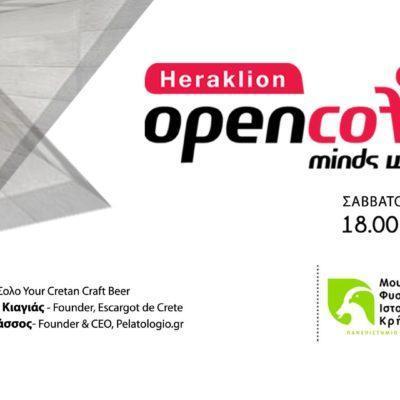 7th Open Coffee | Heraklion